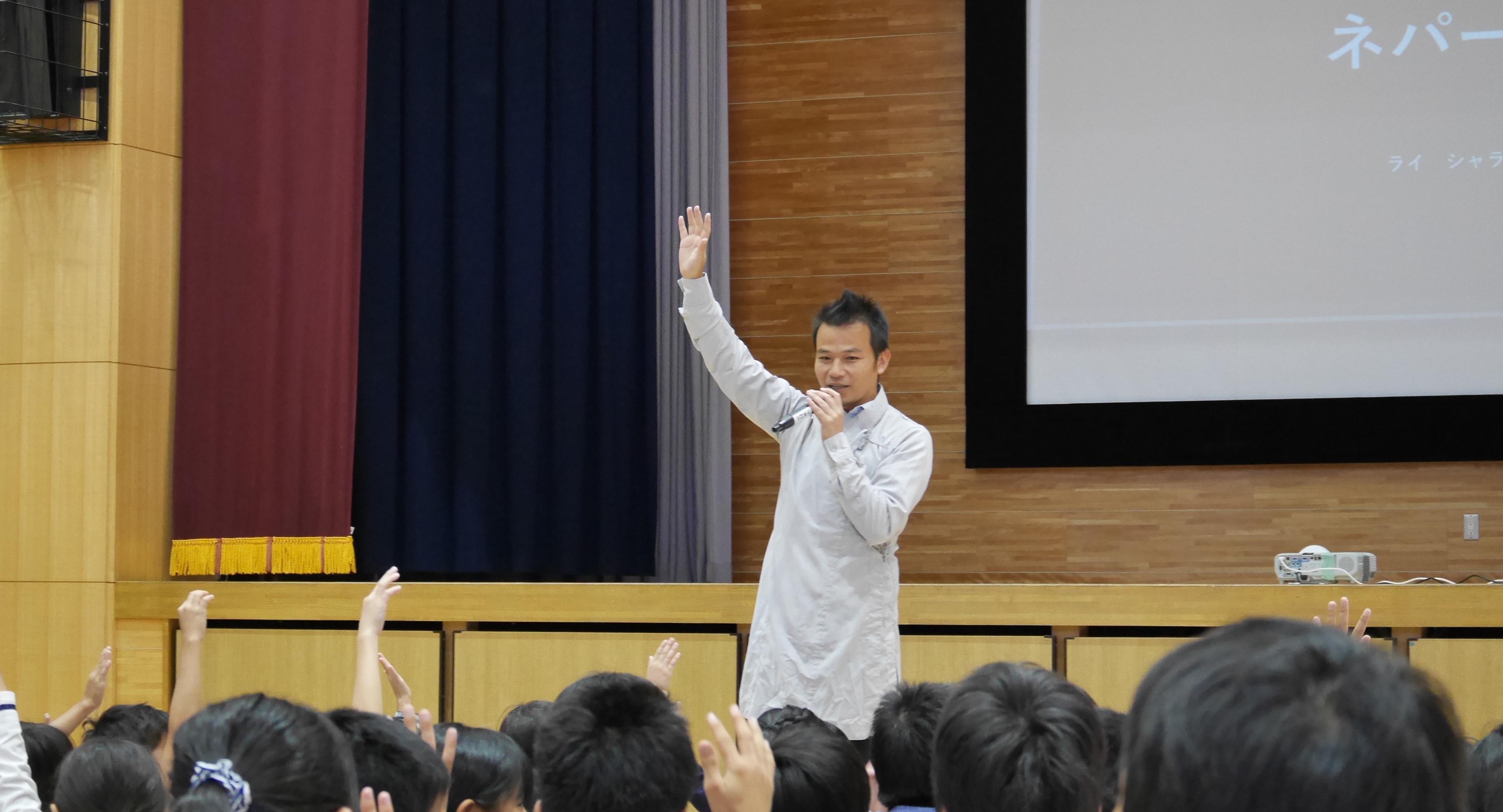 Rai_Speech2